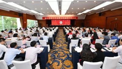 镇江市红十字会第七次会员代表大会召开 马明龙齐敦品讲话 李国忠出席