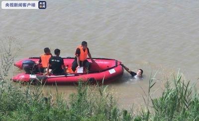 陕西西安高陵区4名小学生被水卷走 3名孩子溺水遗体被找到