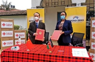 非洲地区新冠肺炎确诊病例超75万 中国向非洲多国援助抗疫物资