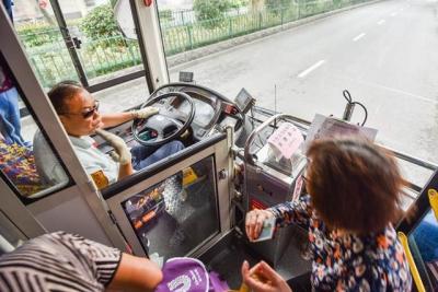 提醒!7月9日起  镇江中山东路原公交卡充值点关闭