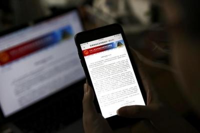 违规采编发布转载新闻 微博处置10万个自媒体账号