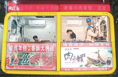 """既清洁又环保 """"江大后街""""变身全电化美食街"""