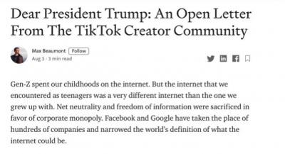 白宫有多觊觎 TikTok在美国就有多火
