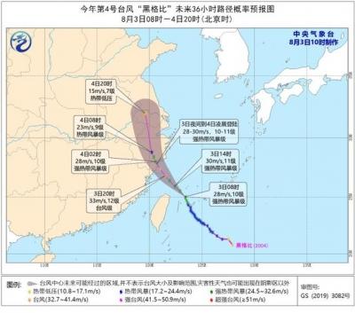 """台风""""黑格比""""即将影响镇江 出门带伞,怎样都用得上"""