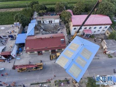 """山西省临汾市襄汾县""""8·29""""重大坍塌事故抢险救援结束 29人遇难"""