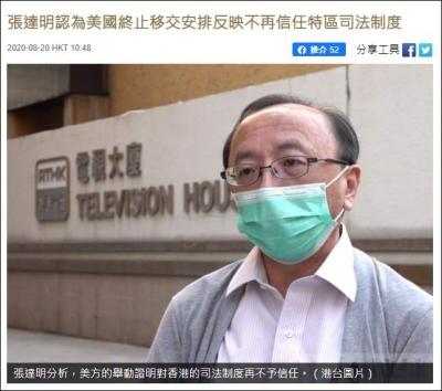 梁振英痛斥:香港就是有这样的美国奴才