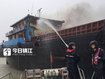 液化气3罐,柴油18吨!镇江水政码头一艘非法采砂船突发大火