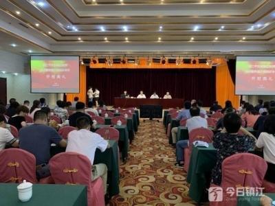 镇江市区初中东部教育集团暑期教师综合素养提升研修班开课