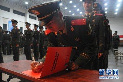 江苏省发布政策激励大学生参军入伍