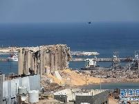 黎巴嫩贝鲁特港口爆炸搜救继续
