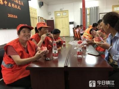 """从单一到""""连锁"""" 镇江市区环卫工人休息点增至141家"""