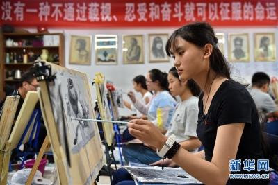 江苏省2020年艺术类提前录取本科第2小批平行院校志愿投档线出炉