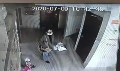 南京失联女大学生已遇害!警方通报:被男友等人合谋杀害并埋尸