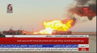 叙利亚天然气管道遭恐袭后爆炸,引发全国停电