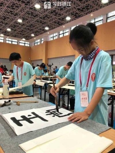 """第三届""""米芾杯""""国际青少年书法大赛启动 镇江设主赛场+云直播"""