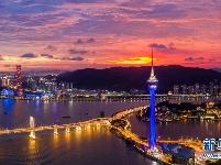 澳门:城在海上 海在城中