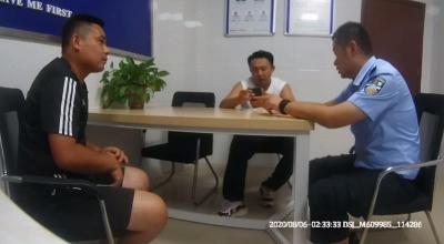 """(视频)从浙江到镇江,这一跨越两省的""""买卖竹苗""""纠纷被民警深夜化解"""