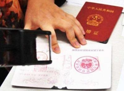 七夕节镇江迎结婚高峰期 共有393对新人领证