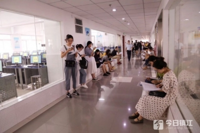 2020年镇江法律职业资格客观题考试报名人数创新高