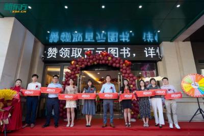 又一个步行就能到的镇江新东方校区开业了!