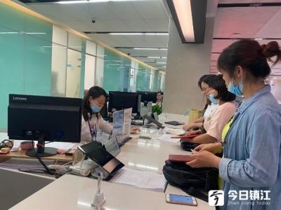 """镇江市政务办高效审批服务助力旅游业""""回春"""""""