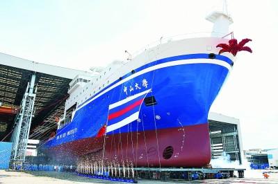 """海洋科考船""""中山大学""""号命名下水 排水量最大、综合科考性能最强、创新设计亮点最多"""