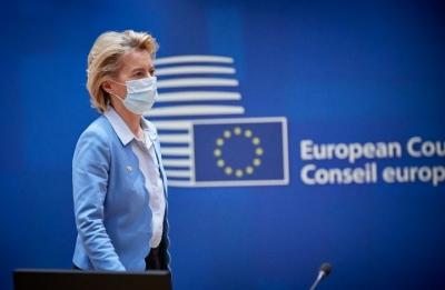 欧盟打算预购2亿剂强生在研新冠疫苗