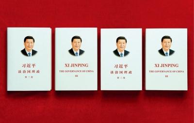 """《习近平谈治国理政》第三卷:""""人民至上""""这条红线一以贯之"""