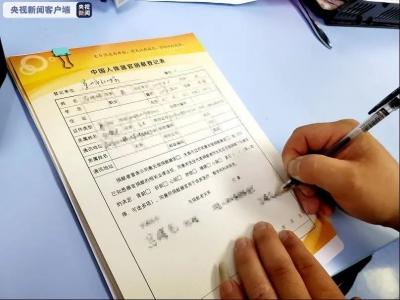 天使走好!苏州1岁男童捐献器官 成为江苏年龄最小的捐献者