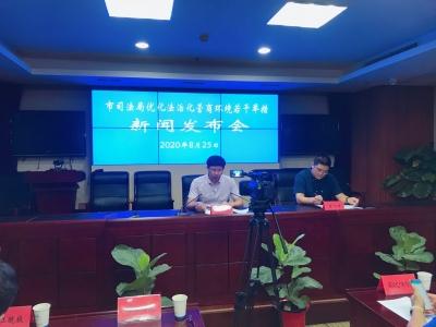 镇江市司法局出台优化法治化营商环境19条举措