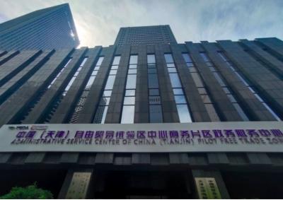 """【行走自贸区】服务国家战略的""""天津作为"""""""