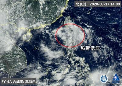 """""""准台风""""20日将登陆华南沿海 广东广西等4省区有大到暴雨"""