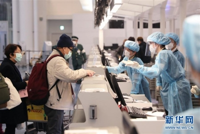 第三批涉外防控队员奔赴防疫一线 镇江重启入境人员接驳转运工作