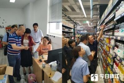 镇江市启动保健食品行业专项清理整治行动全面净化市场