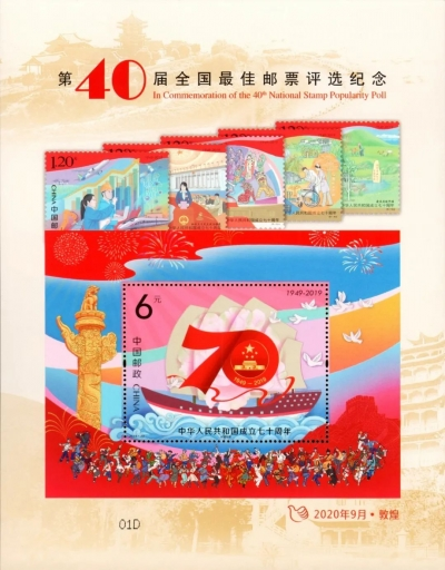 这种邮票,中国首枚!长这样!