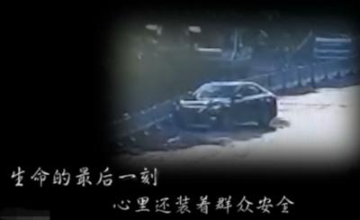 南京一民警突发疾病殉职:生命最后一刻将车靠边停下