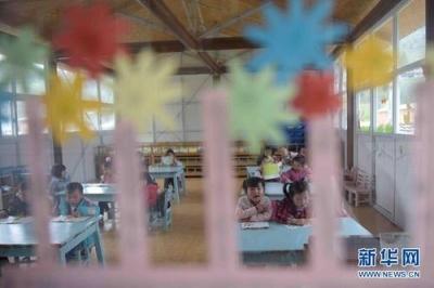 学前教育法草案征意见:幼儿园不得教授小学教育内容