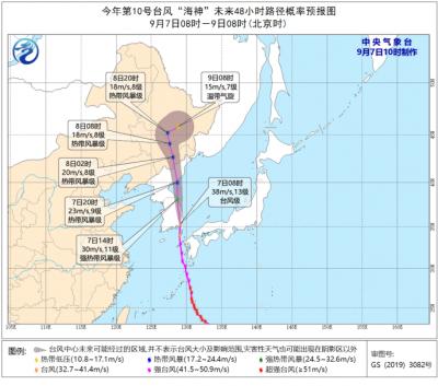 """又来一个!半个月内东北地区将遭台风""""三连击"""""""