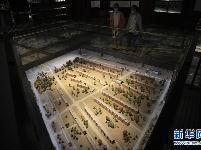 参观侵华日军第七三一部队罪证陈列馆 悼念遇难同胞
