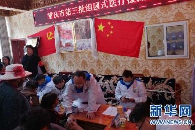中央和国家机关、中央企业第十批援疆干部人才抵达乌鲁木齐