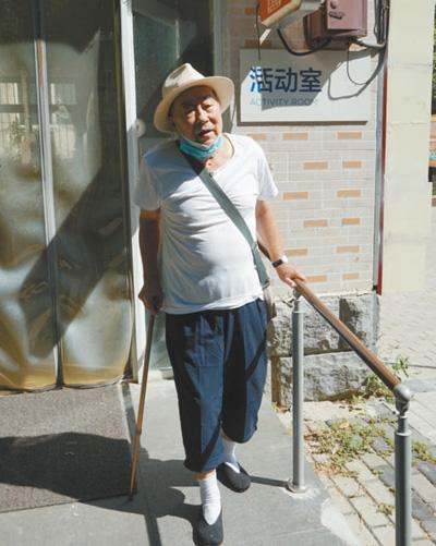 为了改善老人居住条件,北京市探索适老化改造让老年人生活更舒适(健康焦点)