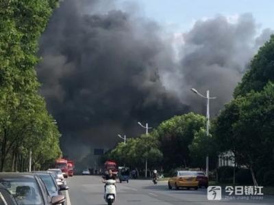 (暂不发)视频 | 突发!镇江新区一工厂起火暂无人员伤亡 主要燃烧物为棉麻