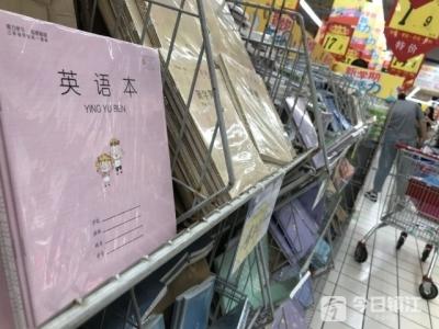 """江苏镇江:开学经济变成""""经济开学"""" 厉行节约理念深入人心"""
