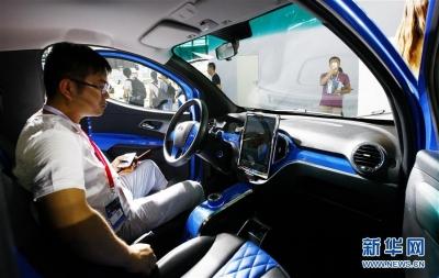 2020世界新能源汽车大会发布共识