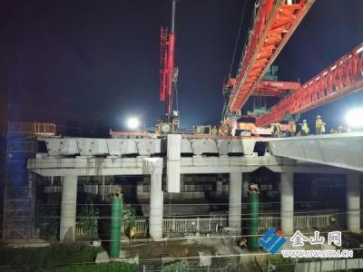 谷阳路跨铁路桥改建工程老桥拆除完成
