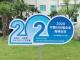 2020中国企业500强榜单揭晓!江苏45家企业上榜