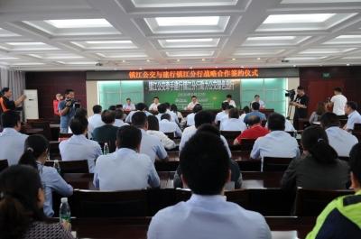 助力公交绿色出行 建行镇江分行与镇江市公交公司举行战略合作签约