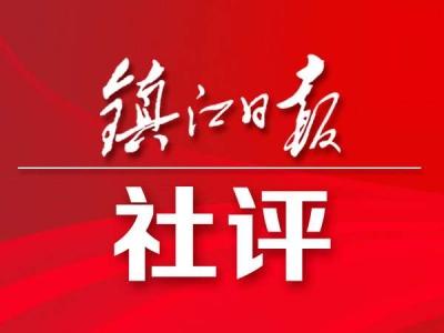 奏响新时代长江保护大合唱