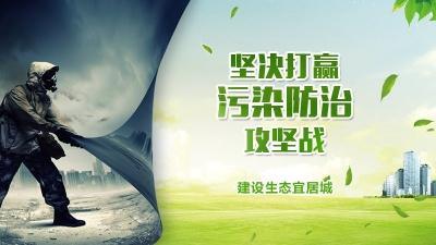 镇江市住建局发力治扬尘 改善城市水环境