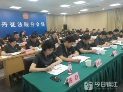 镇江地方法院推进诉讼服务体系建设 实现长三角地区跨域立案